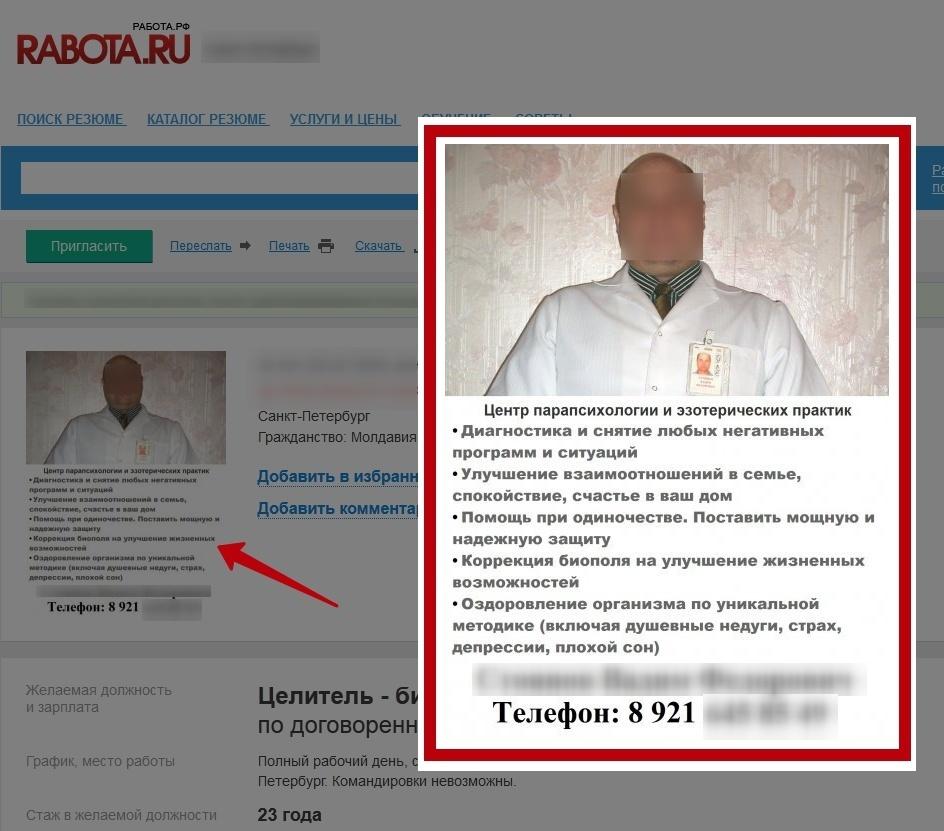 Интернет реклама резюме конференция в москве 2008 pr и реклама в интернет